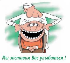 Коротунов Михаил Викторович.Анестезия