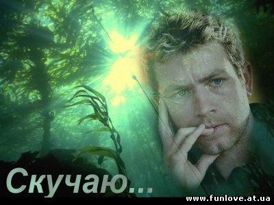 Шумилов Андрей Валерьевич.Чашка кофе с коньяком...